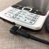 Billede af Magnetkabel USB C med SmartVision2 Forbundet