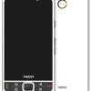 SmartVision2 Mobiltelefon